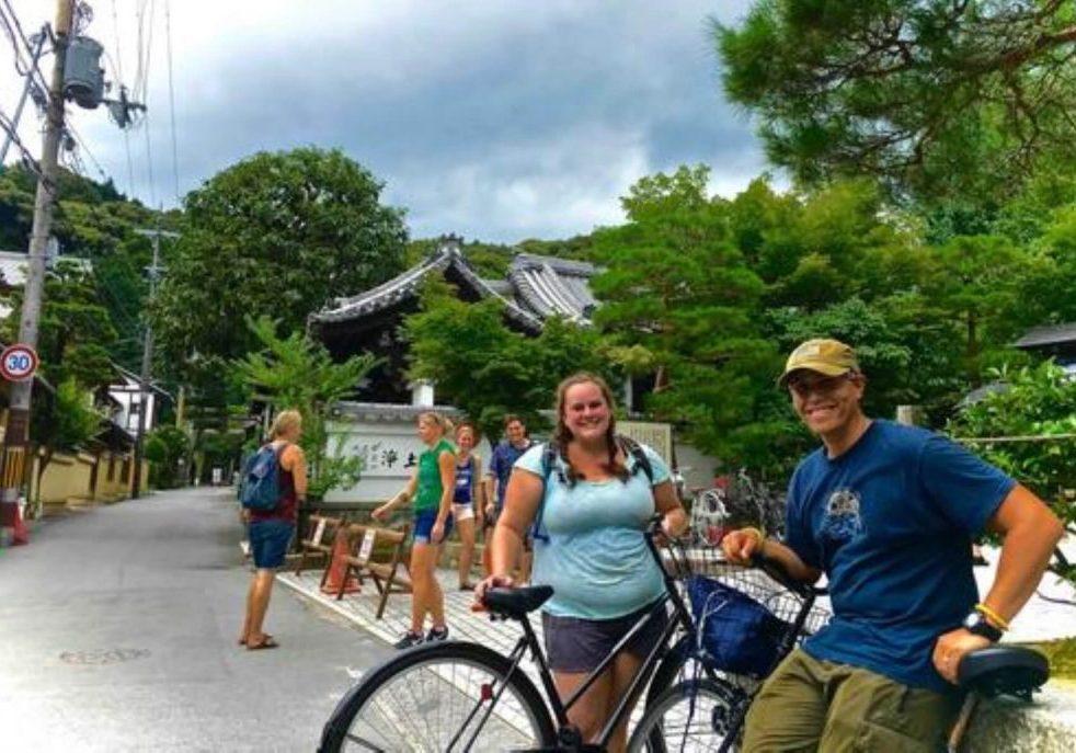 Ginkakuji Bikes